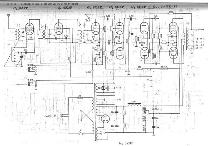全中国电子管扩音机线路图集